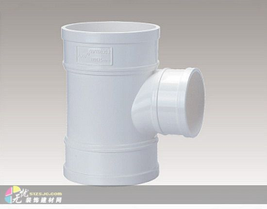 pvc-u排水管件塑料异径顺水四通-PVC管件