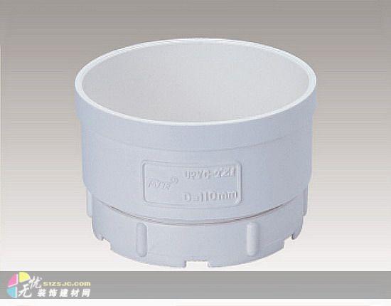 pvc-u排水管件伸缩节塑料伸缩节-PVC管件