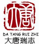 北京大唐瑞志建筑材料有限公司